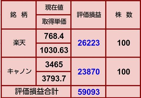 Screenshot_2018-10-23-23-11-14_1