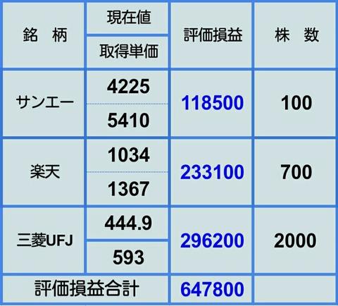 Screenshot_2020-12-09-20-03-06_1