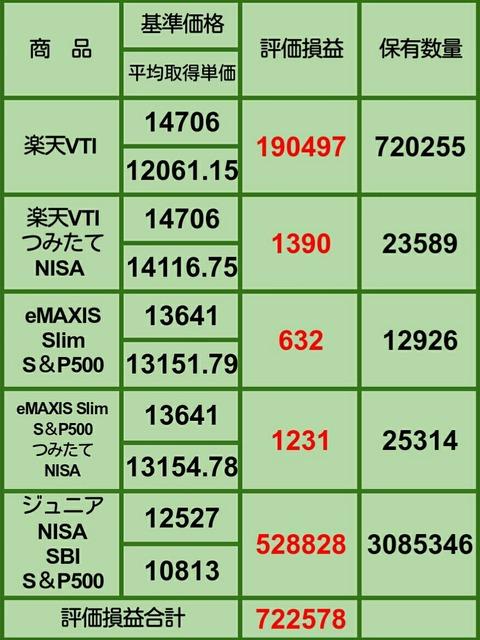 Screenshot_2021-01-30-20-17-51_1