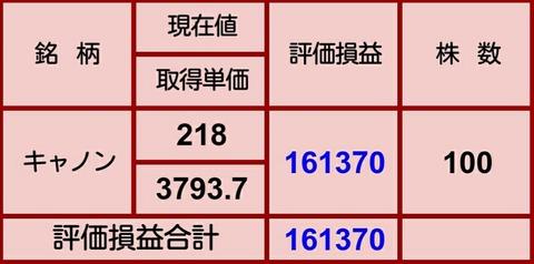 Screenshot_2020-03-18-22-23-18_1