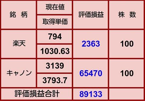 Screenshot_2019-02-08-16-28-59_1