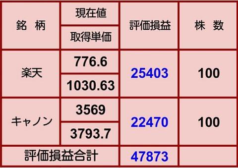 Screenshot_2018-07-28-22-34-54_1