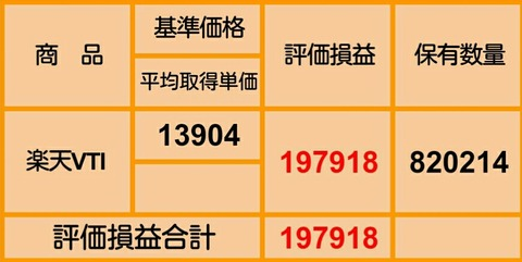 Screenshot_2020-11-28-13-11-30_1