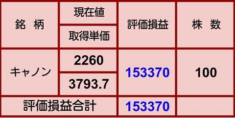 Screenshot_2020-04-19-07-55-44_1