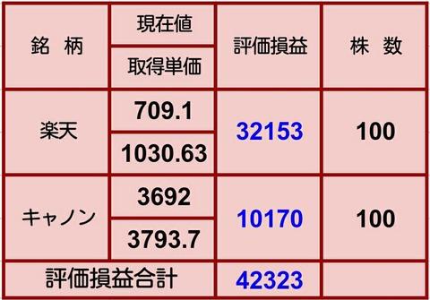 Screenshot_2018-06-24-20-50-53_1