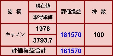 Screenshot_2020-12-31-10-37-01_1