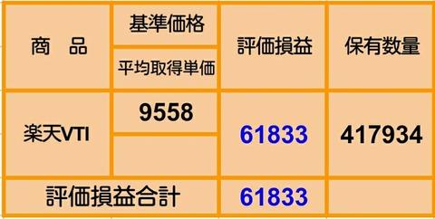 Screenshot_2020-03-22-18-24-58_1