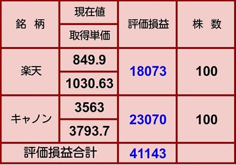 Screenshot_2018-09-01-23-17-12_1