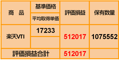 Screenshot_20210614-213503