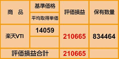 Screenshot_2020-12-15-20-58-07_1