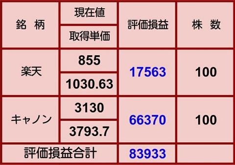 Screenshot_2019-01-26-15-23-06_1