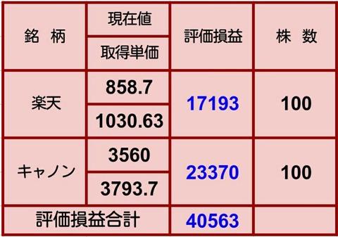 Screenshot_2018-09-22-21-38-44_1
