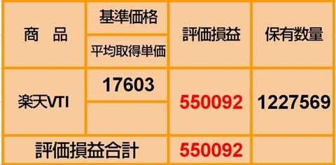 Screenshot_20210925-230955