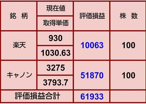 Screenshot_2018-11-10-18-03-45_1