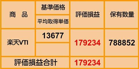 Screenshot_2020-11-13-20-45-06_1