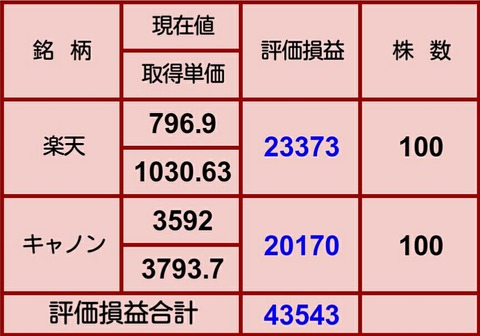 Screenshot_2018-08-10-20-55-13_1