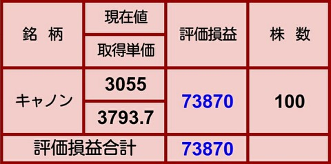 Screenshot_2020-01-23-18-04-43_1