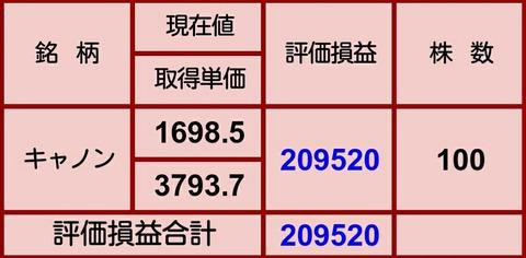 Screenshot_2020-10-04-08-31-59_1