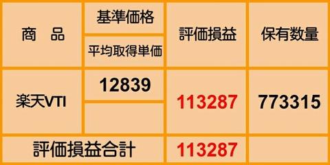 Screenshot_2020-10-29-20-34-31_1