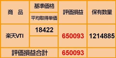 Screenshot_20210909-174456