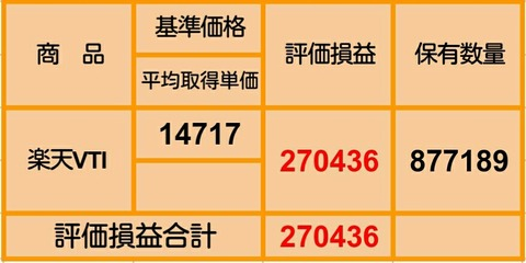 Screenshot_2021-01-15-21-57-49_1