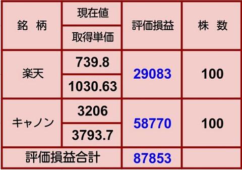 Screenshot_2018-10-26-21-40-09_1