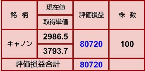 Screenshot_2019-12-31-15-53-41_1