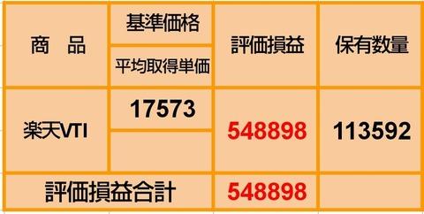 Screenshot_20210712-173752