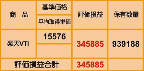 Screenshot_2021-02-21-09-48-35_1