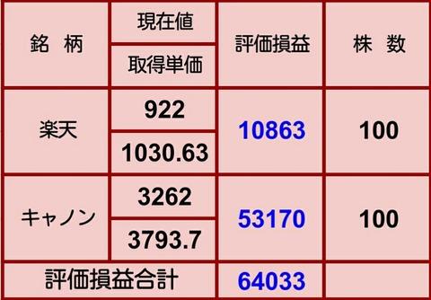 Screenshot_2018-11-29-21-13-22_1