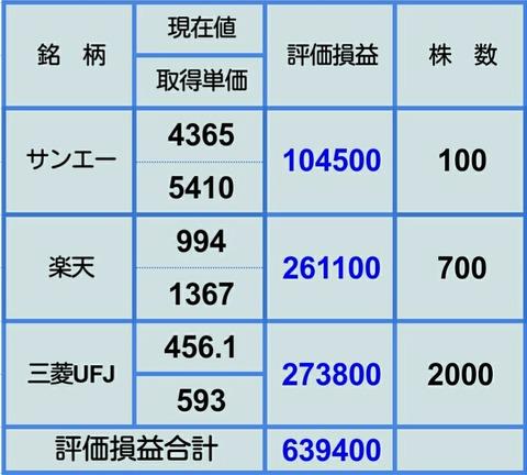 Screenshot_2020-12-31-10-36-55_1