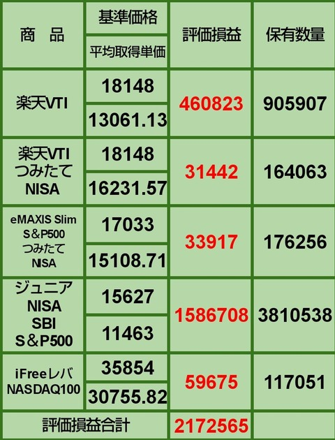 IMG_20210812_155224