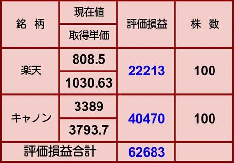 Screenshot_2018-09-07-20-32-37_1