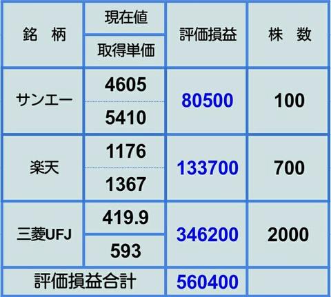 Screenshot_2020-10-04-08-31-53_1