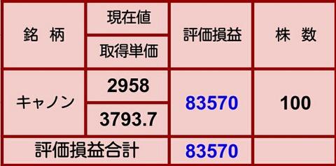 Screenshot_2020-02-08-19-21-54_1