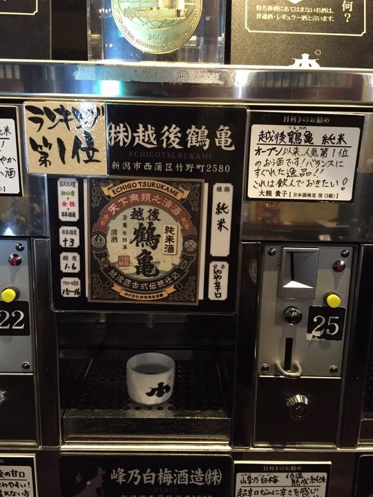 2016 鶴岡!酒!酒!酒!_2766