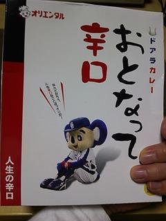 DSC_0198