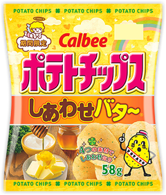 shiawase_butter_bag_l