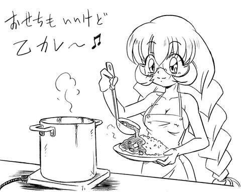 【虹エロ画像】 スマプリ娘最高のオナネタだよな!(´・ω・`)その7256