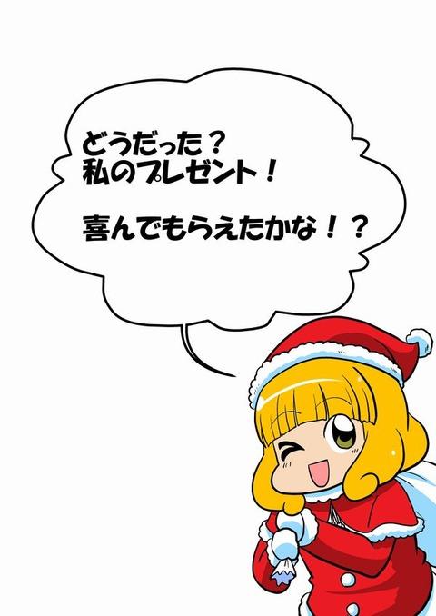 めちゃしこなスマプリください(´・ω・`)その6647