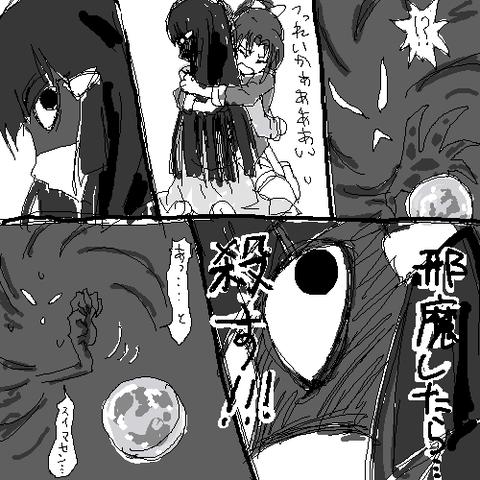 めちゃオナニーに便利なスマイルプリキュア!の画像貼ってく(゚д゚)Part6157