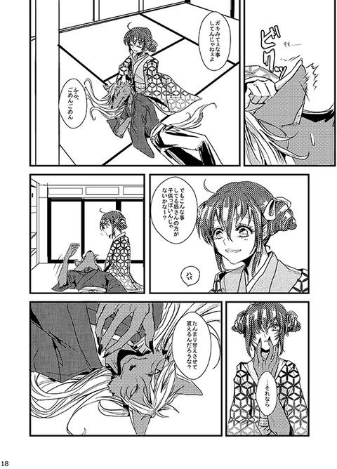 5回以上抜いたプリキュアの画像くれ(^ω^)Part419