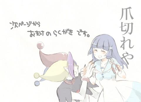 えろ可愛いスマイルプリキュア最高のオナネタだよな!!Part7168
