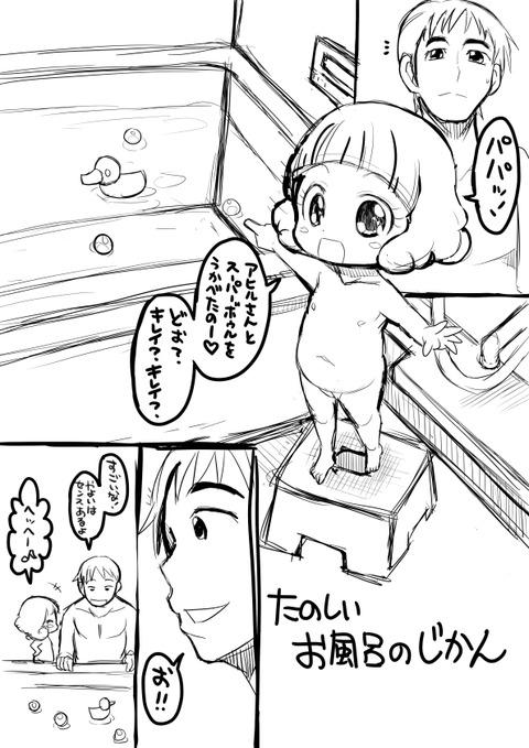 スマイルプリキュアエロ画像が一番ヌける!(´・ω・`)その5642