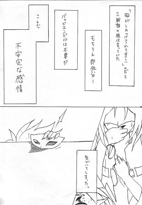 スマイルプリキュアのエロ画像を貼るスレ★30
