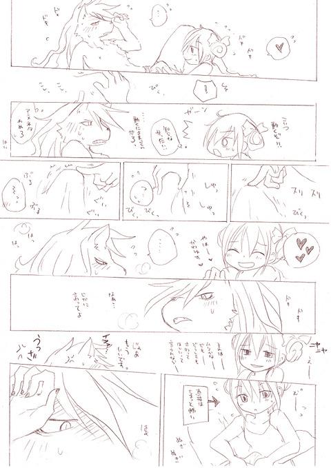 【ペロペロ】 スマイルプリキュア!貼ってくれ(^ω^)Part7237