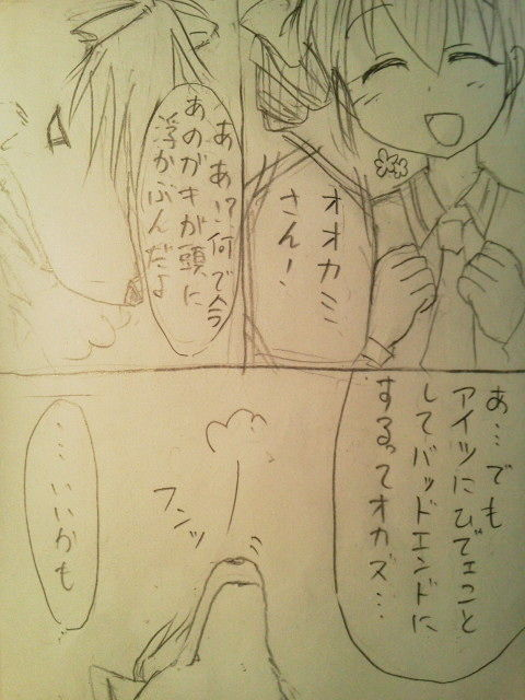 スマイルプリキュア!欲しいなぁ |ω・`)チラチラ!part7259