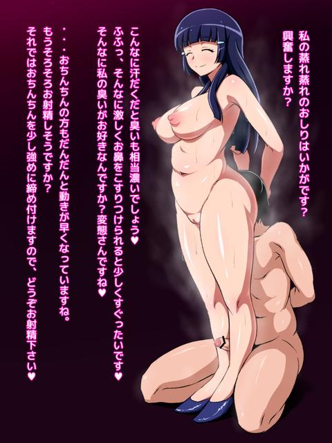 【二次エロ画像】 スマプリ娘エロ画像が一番ヌける!wwwwww6158