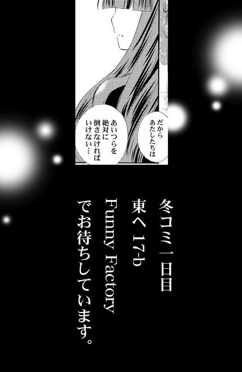 スマイルプリキュア!エロ画像まとめPart6161