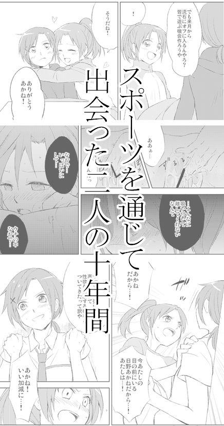 めちゃ可愛いスマイルプリキュアの二次エロ画像まとめ!!!その2218